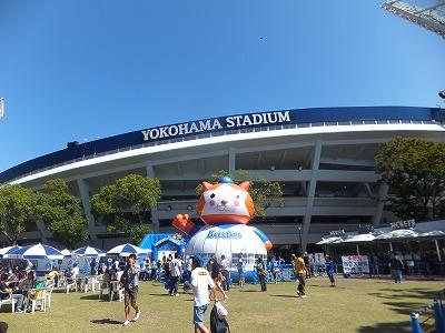 簡単!JR関内駅から横浜スタジアムへ行き方:アクセス(写真付 ...