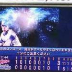 セットアッパー田中健二郎投手!横浜DeNAベイスターズ