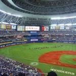 大阪ドーム(京セラドーム)初観戦!その大きさにビビる