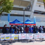 横浜スタジアムで横浜DeNAファンクラブ会員登録も簡単に♪