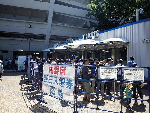 横浜DeNAベイスターズのチケット当日券に並ぶ
