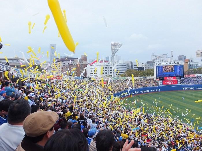 横浜スタジアム3塁側DB応援席:内野指定席Bからの景色眺め