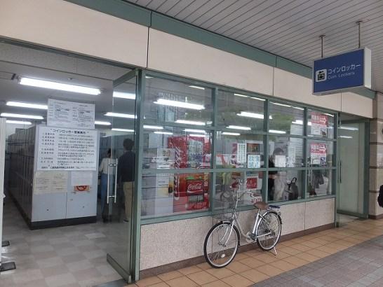 広島駅:大きなコインロッカー