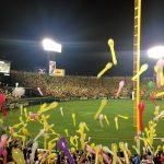 阪神甲子園球場のジェット風船:ラッキー7の景色