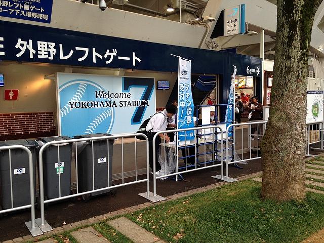オールスター戦のファン投票ボックス:横浜スタジアムレフトゲート