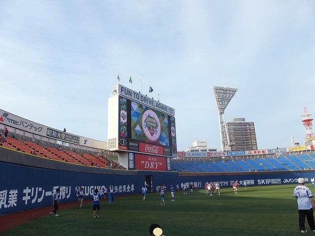 横浜スタジアムで準備運動:夢のプロテスト観戦チケット