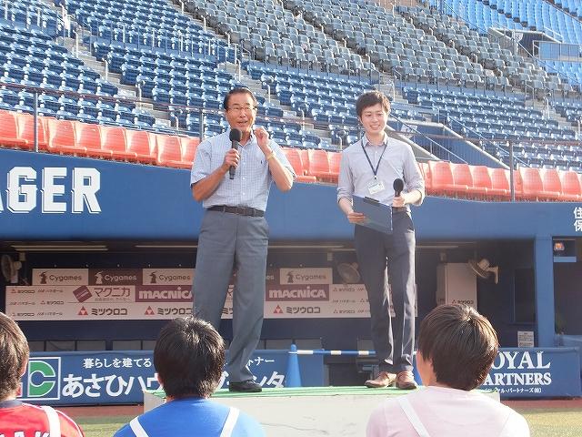 開催式、高田GMのご挨拶:夢のプロテスト観戦チケット
