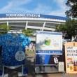 横浜スタジアムに到着!この日はスターナイト2016♪