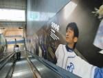 関内,日本大通り駅の三浦大輔:ハマの番長ポスターを観てきた【写真付体験記】