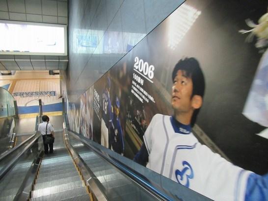 みなとみらい線:日本大通り駅にある三浦大輔投手のポスター