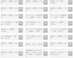 2016東京ドームCSチケット完売?この人気サイトでは余りたくさん!