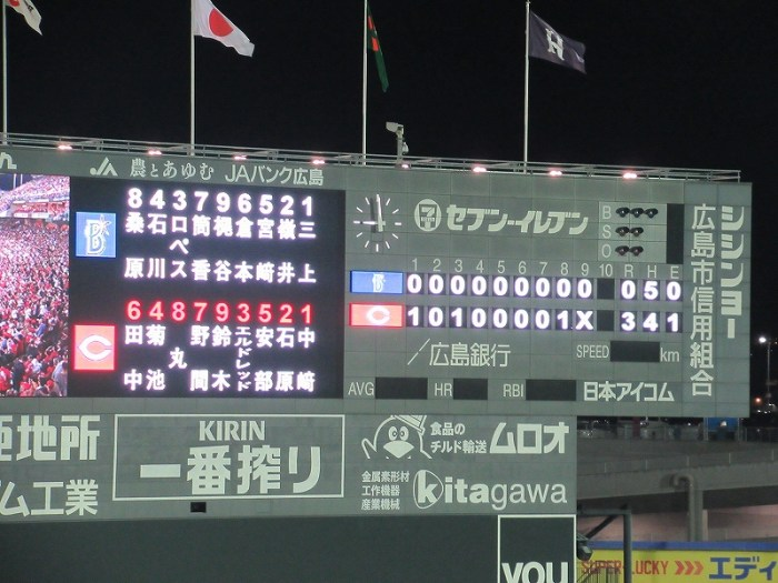 CS広島戦に完敗の横浜DeNAベイスターズ
