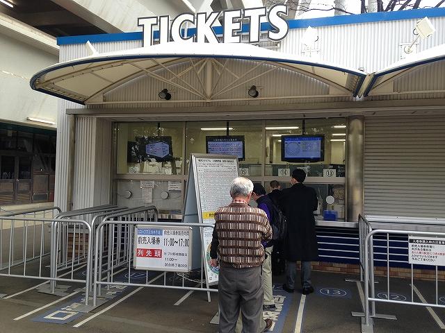 特典チケット引き換えに!横浜スタジアム:チケット売り場