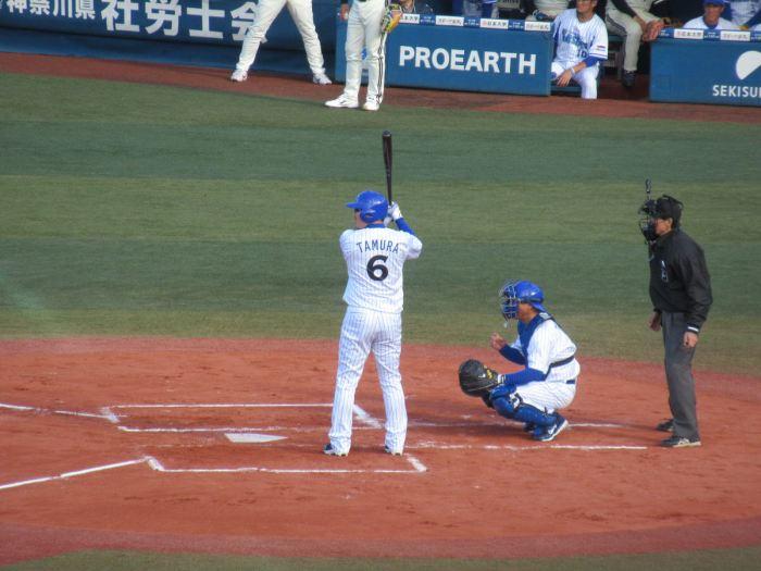 多村仁志の打撃フォーム!横浜ベイスターズ
