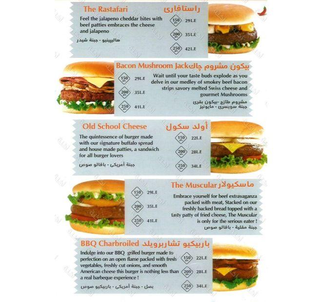 نتيجة بحث الصور عن اسعار وجبات بافلو برجر