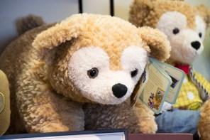 Duffy pillow pet