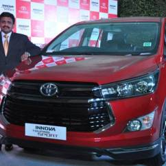New Kijang Innova Diesel 2017 Jok Belakang Grand Avanza Toyota Touring Sport Launched In India At Rs 17 79 Lakh