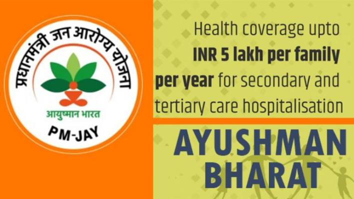 1 lakh patients aided under ayushman bharat: who is eligible and how to avail benefits under the scheme - education today news