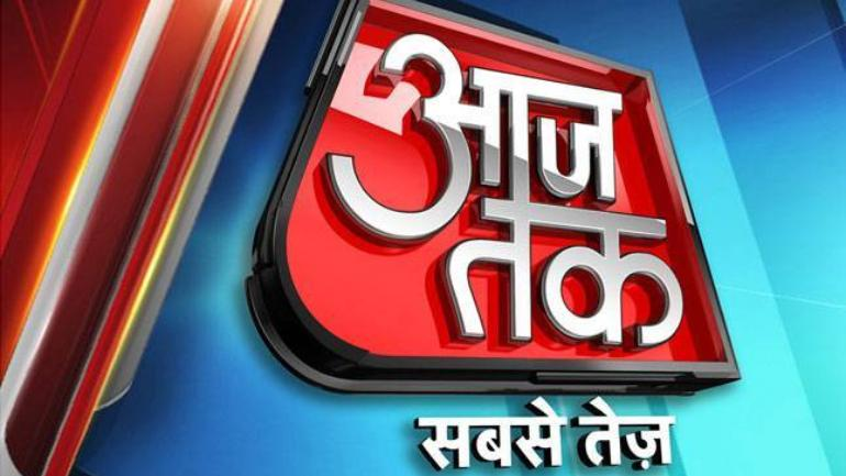 Hindi Today Tak Aaj Live News