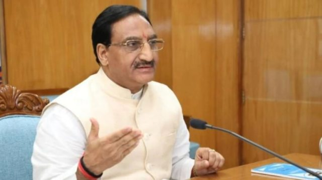 ramesh pokhriyal janta curfew School Syllabus to be reduced for Next Academic Session