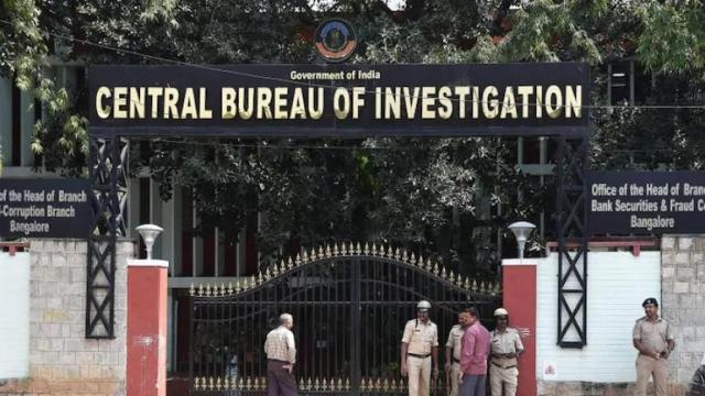 ED Bangalore CBI Indian Bank e-Vijay bank scam Steel Hypermart NPA