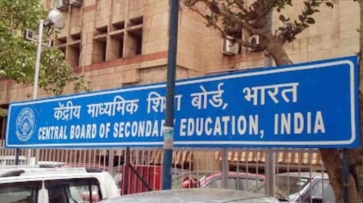 cbse class 12 exams evaluation process changed, marks submission date extended - education today news
