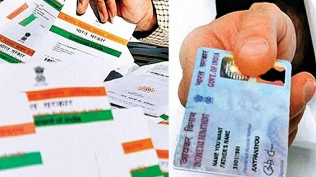 Check whether your PAN card is linked with your Aadhaar card; understand it thus