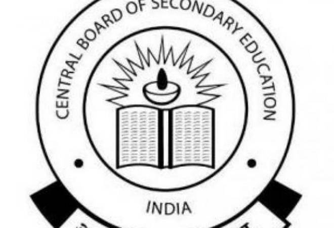 CBSE Board Exam 2020: Marks structure released for Class