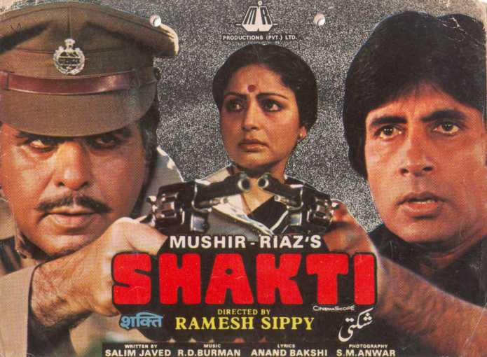 Anecdotes from the making of film Shakti, only film starring Dilip Kumar and Amitabh Bachchan together