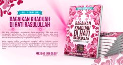 Bagaikan Siti Khadijah di Hati Rasulullah