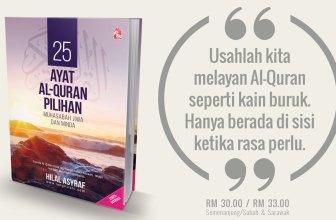 Kalam Allah: 25 Ayat Al-Quran Pilihan