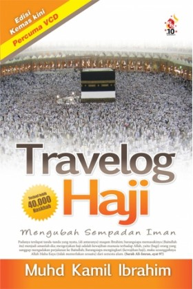 Travelog Haji + VCD oleh Prof Kamil Ibrahim