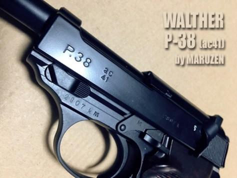 walth1117e
