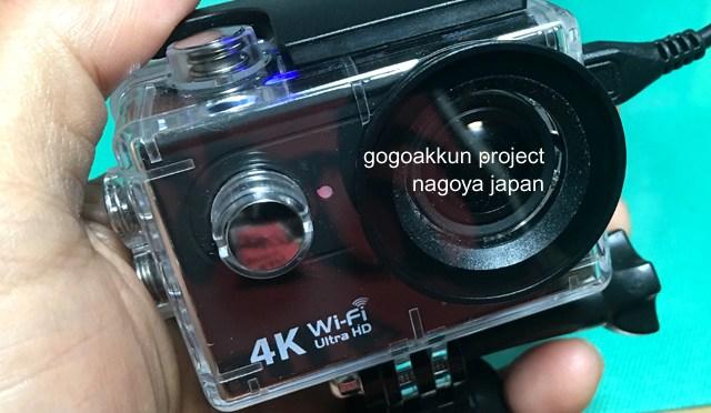 MUSON MC2 ★安いアクションカメラ、1週間使ってみた!