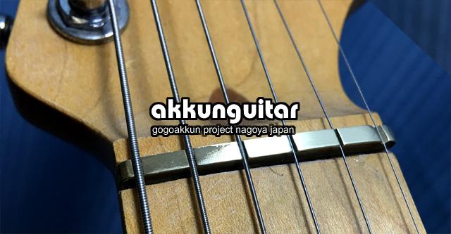 ギターのナット、1・2弦のピキン音やビビリを減らす♪ ~59ピックアップSH-1bに交換フランケン