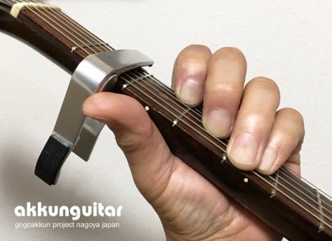 ギター カノン 進行