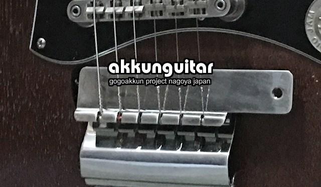 ギブソンSGに板バネトレモロをつける♪ ~Gibson SG special 超軽量ギターのすすめ
