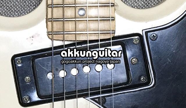 ギターボディのリフィニッシュ♪ ~arai1702T / UNIVOX ハイフライヤー【中級ギター講座】
