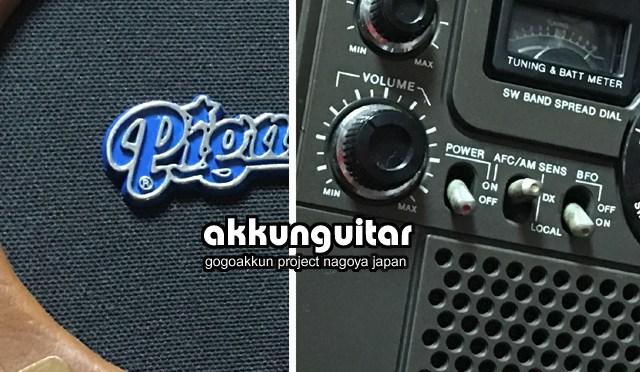ピグノーズ・アンプのAC電源ノイズ対策 ★バッテリー式ギターアンプ【ギターDIY】