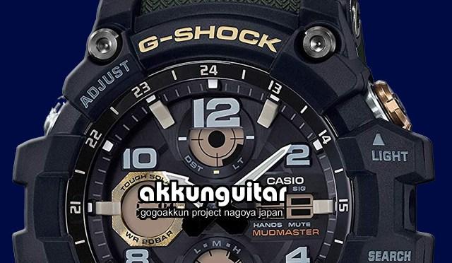 G-SHOCK マッドマスターはカッコいい ★ジーショック買うならどのモデル?