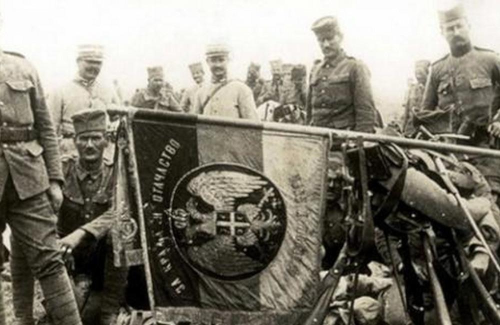 srpske pukovske zastave