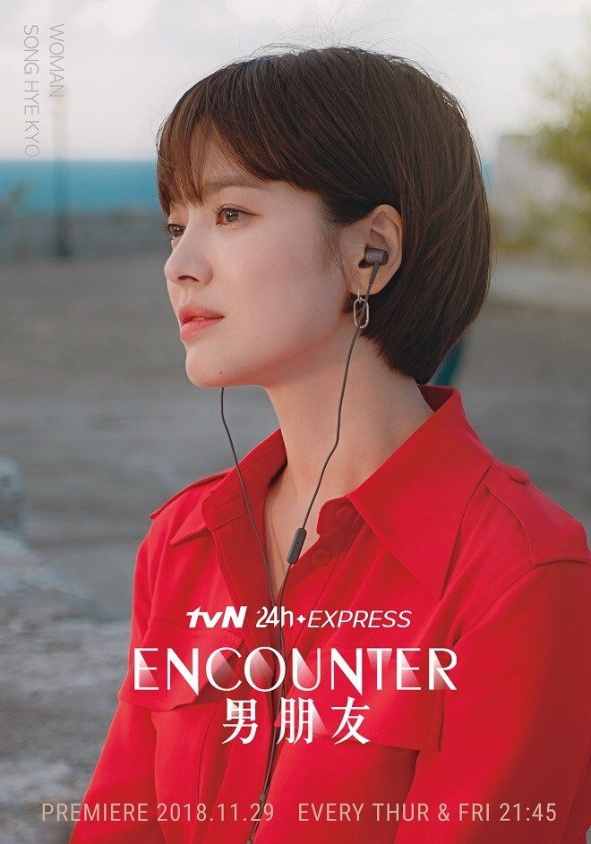 Catching Up With Song Hye Kyo Heres What Shes Been Up
