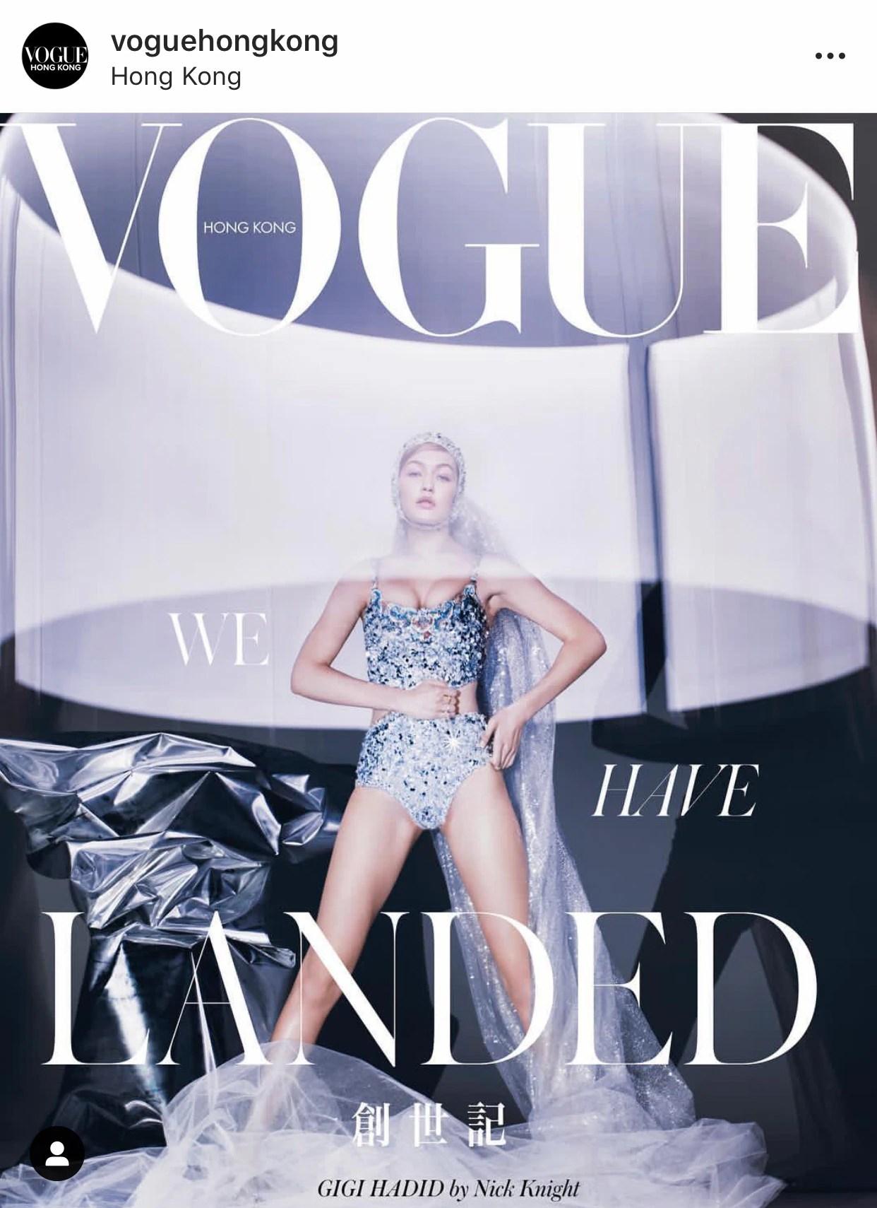 Gigi Hadid's New Vogue Cover Draws Ire in Hong Kong   E! News
