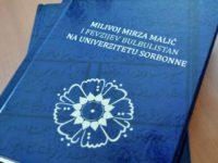 120 godina od rođenja Milivoja Mirze Majića