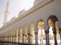 Pomaganje vjere i vjernika