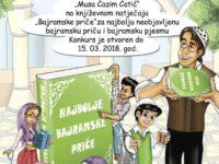 """Odžak: Udruženje """"Musa Ćazim Ćatić"""" raspisuje konkurs za bajramsku priču i pjesmu"""