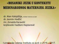 Povodom Međunarodnog dan maternjeg jezika tribina u Bugojnu