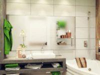 Primjeri uređenja malih kupatila