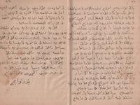 Alhamijado – bošnjačka književnost pisana arebicom