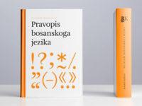 Bosanski pravopis: Šta je ispravno – slobodna volja ili pravilo?